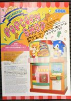 SegaSonic Popcorn Shop - flyer