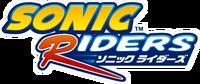 Sonic Riders JP logo