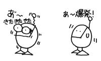 Sketch-Bomb-II