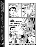 Dengeki09-02-sonic16