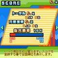 Sonic-speed-dx-05