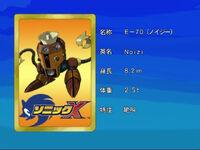 Sonicx-ep11-eye2