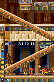 210px-Sonic Rush MirageRoad.png