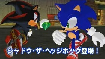 PS3・Xbox_360用_ソニックアドベンチャー2_プロモーションムービー