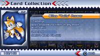SR2 card 2