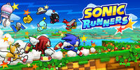 Sonic Runners poster