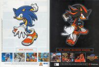 Sonic adventure 2 a01