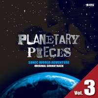 Planetary Pieces (JP) Volume 3