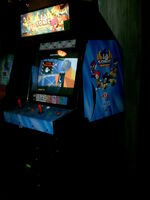 Sonic the Fighters Arcade