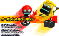 Orbot & Cubot Lost World