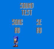 STT Sound Test