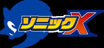 Японское лого