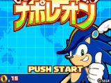 Sonic's Napoleon