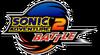 SonicAdventure2BattleLogo.png