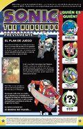 Sonic the Hedgehog 260-001
