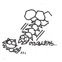 Sketch-Crawlton
