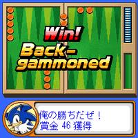 Sonic-backgammon-game3