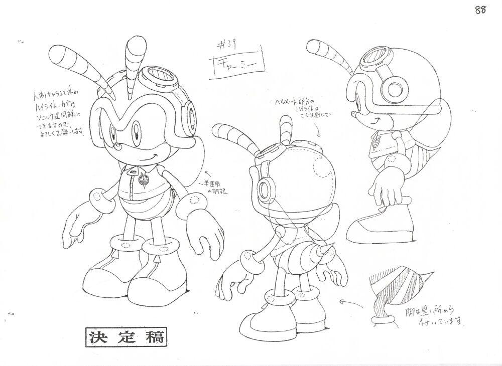 Charmy Bee (Sonic X)/Galeria