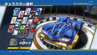 Team Sonic Racing Customization2