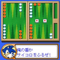 Sonic-backgammon-game0