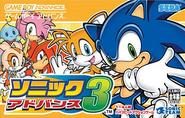 Sonic Advance 3 JP