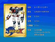 Sonic X karta 68