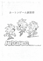 GD Sonic1 GDC2018 Hedgehog