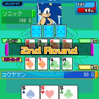 Sonic-poker-game1