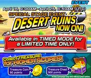 Sonic Runners ad 79