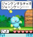 Nakayoshi-chao-02