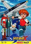 Sonic X JP DVD 2