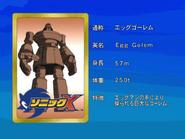 Sonic X karta 71