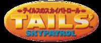 Tails-Skypatrol-Logo