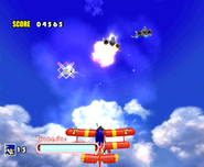Sky Chase Act 1 DX 16