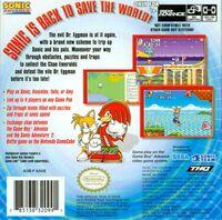 Sonic Advance box back US