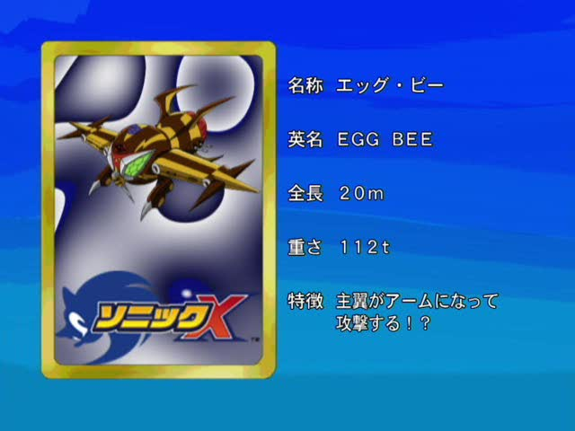 Egg Bee