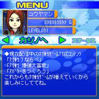 Sonic-poker-menu