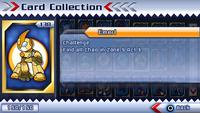 SR2 card 138