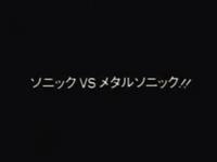JP OVA part 2