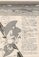 SPEC Sonic 1 page 2