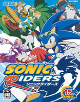 Sonic Riders JP