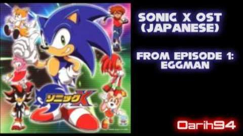 Sonic_X_OST_-_Eggman_-_Track_3