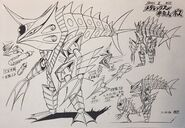 Sonic X Metarex Concept 11
