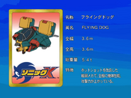Sonic X karta 69