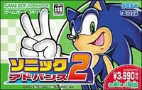 Advance 2 Okaidoku-ban