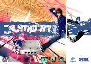 Dreamcast-1