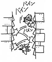 Bumper-Wall-Sonic-2-Chibi