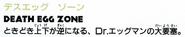 SK Zone Logo 6