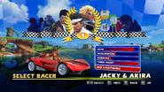 Sonic and Sega All Stars Racing character select 10
