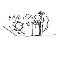HirokazuYasuharaS&K-38